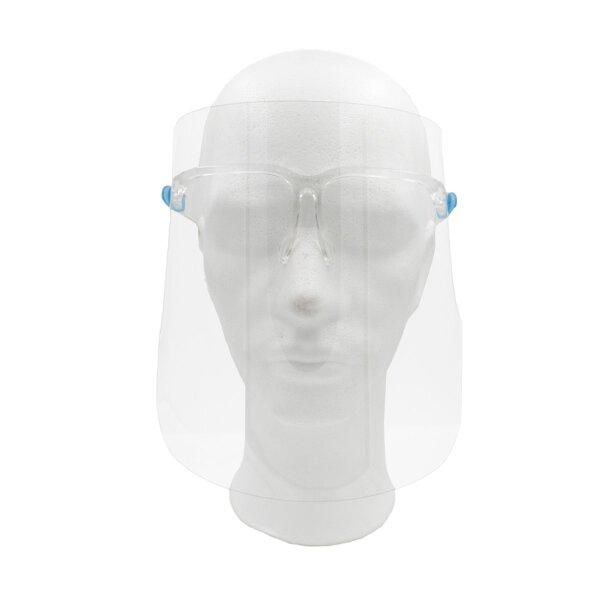 Unitex Gesichtsschutz Visier klar mit Brille